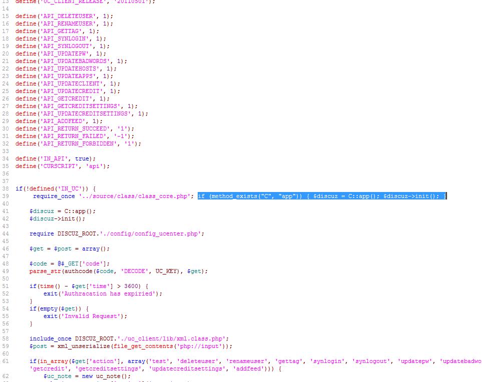Discuz uc.key泄露导致代码注入漏洞修复方法 SEO资讯 第1张