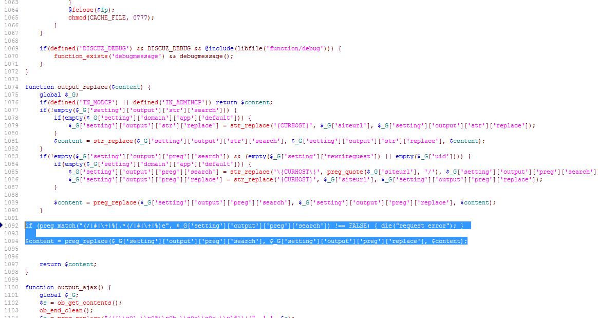 Discuz uc.key泄露导致代码注入漏洞修复方法 SEO资讯 第2张