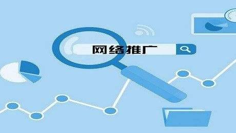 使用SEO扩展现场粉丝的六种方法-seo推广原理