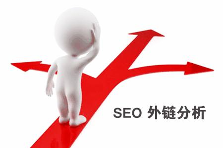 在移动互联网时代,SEO的工作即将被毁 seo问答