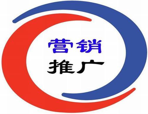 莫然seo:10个值得追求营销目标的内容