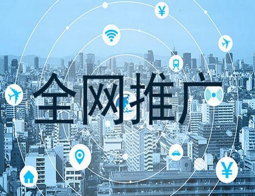 莫然seo讲解:2015年网站SEO优化的重点是什么?